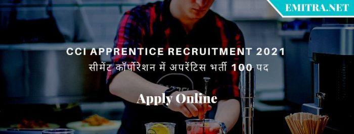 CCI Apprentice Recruitment 2021