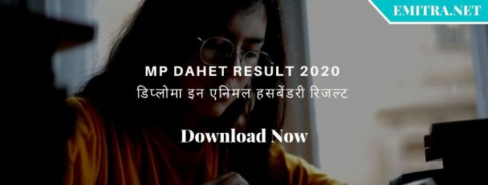 MP DAHET Result 2020
