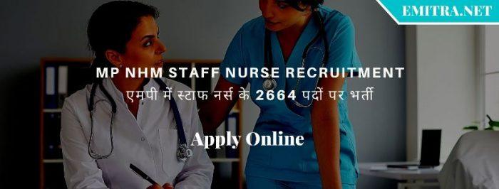 MP NHM Staff Nurse Recruitment