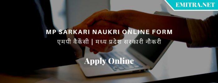 MP Sarkari Naukri Online Form