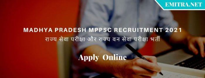 Madhya Pradesh MPPSC