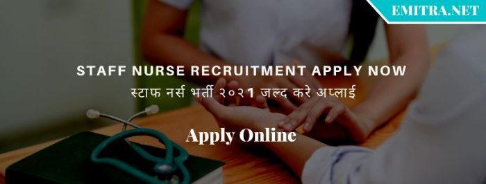 Staff Nurse Recruitment 2021
