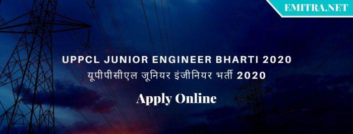 यूपीपीसीएल जूनियर इंजीनियर भर्ती आंसर की 2021