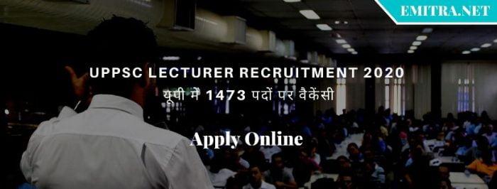 UPPSC Lecturer Recruitment 2020