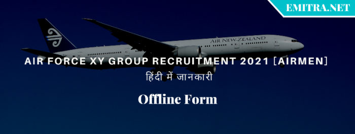 Air Force XY Group Recruitment 2021