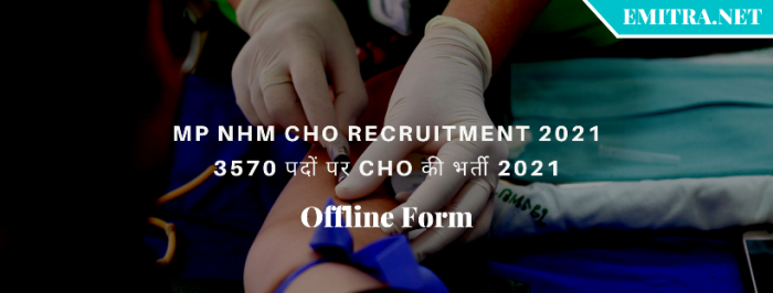 MP NHM CHO Recruitment 2021