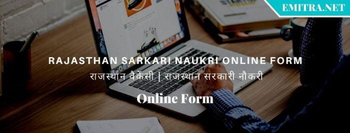 Rajasthan Sarkari Naukri Online Form