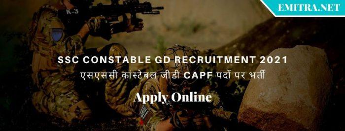 SSC Constable GD Recruitment 2021