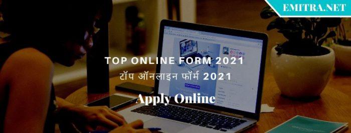 Top Online Form 2021