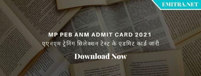 MP PEB ANM Admit Card 2021