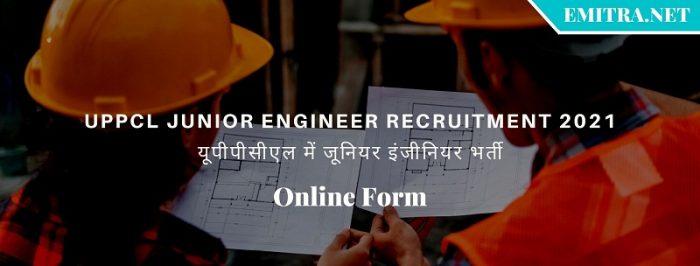 UPPCL Junior Engineer Recruitment 2021