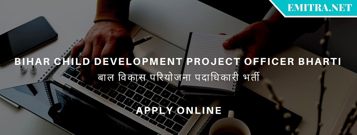Bihar Child Development Project Officer Bharti 2021