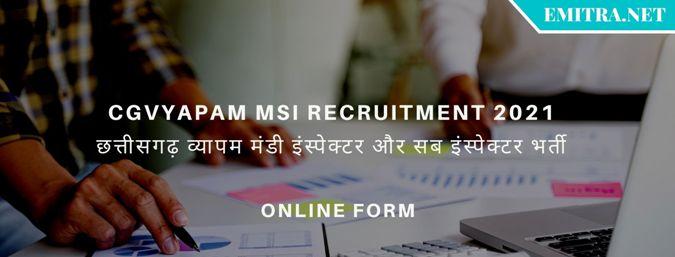 CGVYAPAM MSI Recruitment 2021