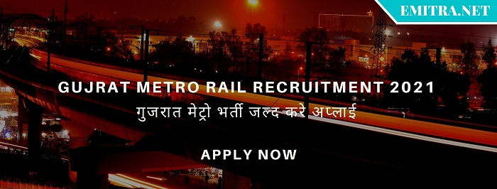 Gujrat Metro Rail Recruitment 2021