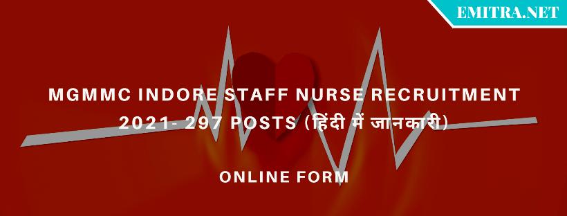 MGMMC Indore Staff Nurse