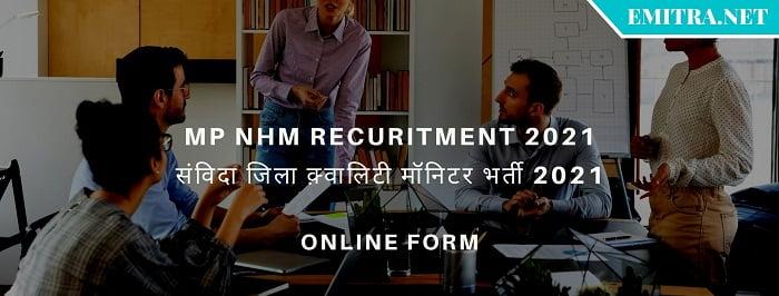 MP NHM Recuritment 2021