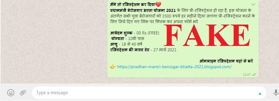 Pradhan Mantri Berojgari Bhatta Yojana