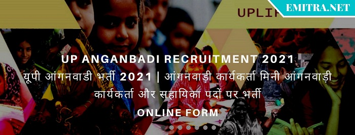 UP Anganbadi Recruitment 2021