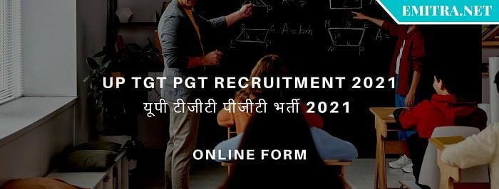 UP TGT PGT Recruitment 2021