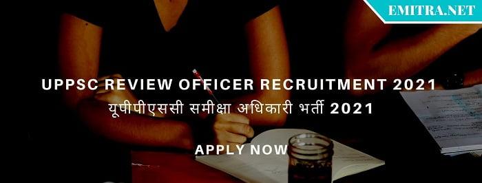 UPPSC Review Officer Recruitment 2021