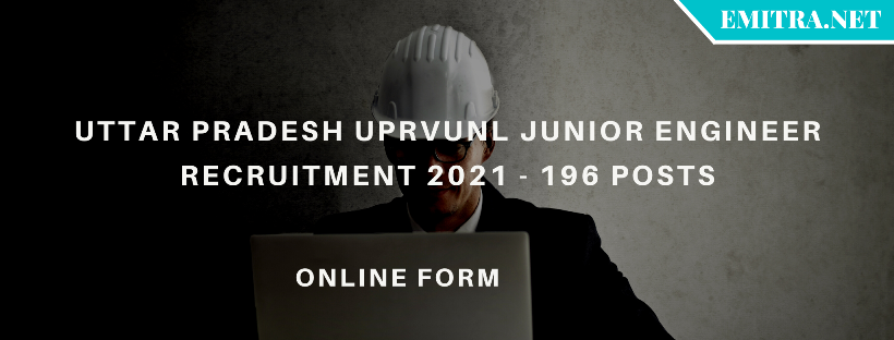 UPRVUNL Junior Engineer