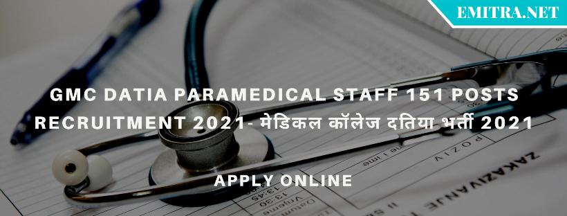 GMC Datia Paramedical Staff