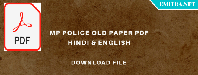 MP Police Old Paper PDF
