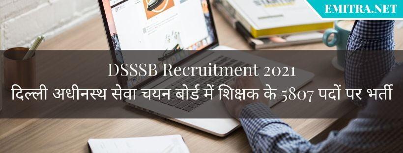 Delhi DSSSB TGT Teacher 5807 Posts