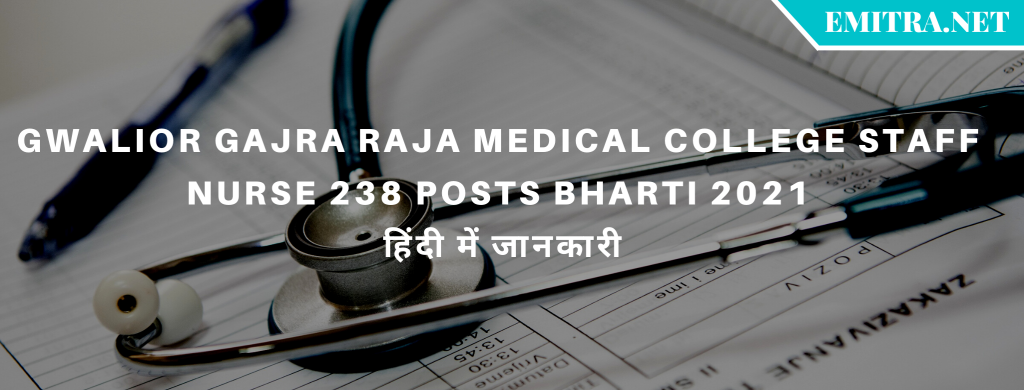 Gwalior Gajra Raja Medical College Staff Nurse 238 Posts