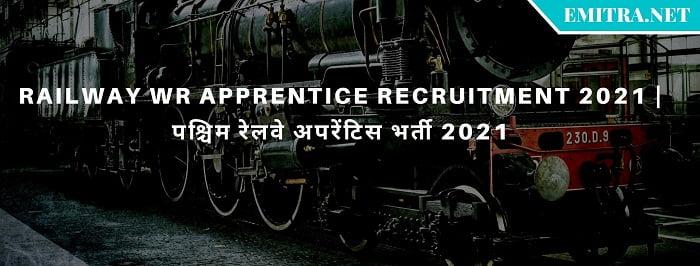 Railway WR Apprentice Recruitment 2021
