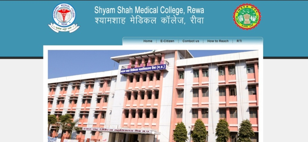 SSB Rewa Staff Nurse 19 Posts