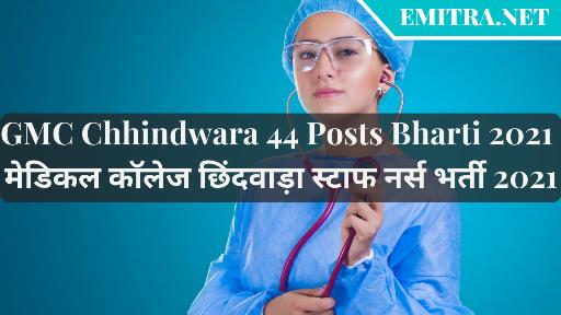 GMC Chhindwara Staff Nurse