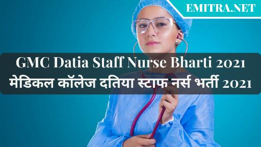 GMC Datia Staff Nurse