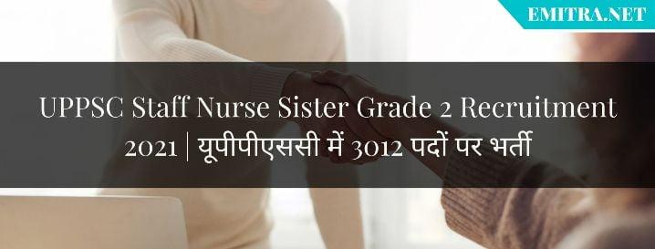 UPPSC Staff Nurse Sister Grade 2 Recruitment 2021