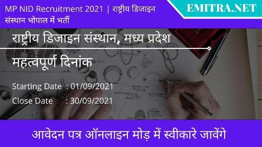 MP NID Recruitment 2021